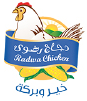 Rawda Chicken